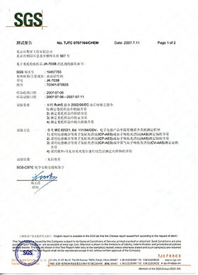 JK-703清洗剂SGS检测报告